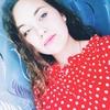 Рита, 18, г.Белая Калитва