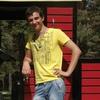 Евгений, 27, г.Лесозаводск