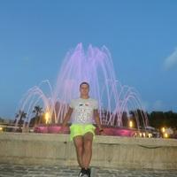 Георгий, 28 лет, Дева, Москва