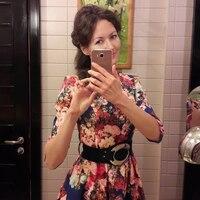 Екатерина, 35 лет, Овен, Москва