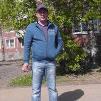 Эдуард, 46 лет, Лев, Санкт-Петербург