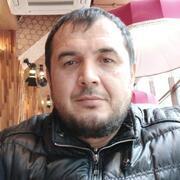 Али 38 Москва