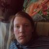 Artyom, 24, Saransk