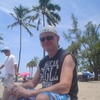 Vladimir, 51, Fort Lauderdale