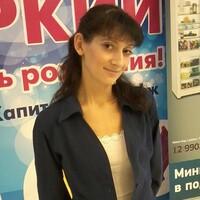 Виталина, 34 года, Рак, Сергиев Посад