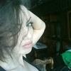 Алина, 32, г.Сумы