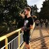 Эдвард, 22, г.Полтава