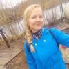 Irina, 32, г.Ярославль