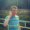 Vitaliy, 23, г.Орехово-Зуево
