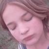 олена, 20, г.Киев
