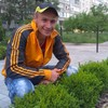 Максим, 27, г.Познань