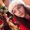 Dasha, 16, г.Балабаново