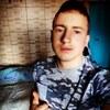 Андрій, 18, Тернопіль
