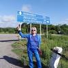 Ирина, 30, г.Дальнегорск