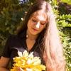 Мария, 17, г.Лисичанск