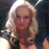 Лариса, 45, г.Самара