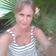 Ольга 35 Минск