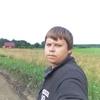 Viktor, 26, Bologoe
