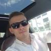 Олег, 33, Біла Церква