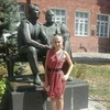 Оля, 17, г.Таганрог