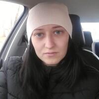 Кристина, 28 лет, Близнецы, Зарайск