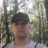 Andrey, 33, Rybnitsa