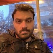 Ulaş 33 Стамбул