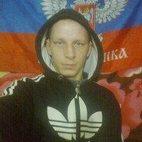 вячеслав, 28 лет, Близнецы, Донецк