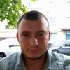 Aleksander, 20, г.Кишинёв