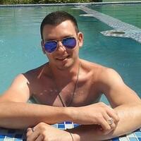Иван, 31 год, Водолей, Москва