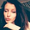 Алина, 23, Богодухів