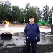 Дима 44 Уфа