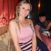 Елена, 28, г.Доброполье