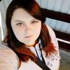 ирина, 23, г.Бобруйск