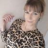Татьяна, 38, г.Краснодар