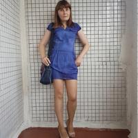 Taniana, 45 лет, Водолей, Новосибирск