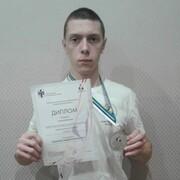 Андрей 18 Новосибирск
