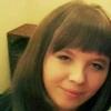 Татьяна, 25, г.Бишкек
