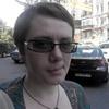 Nettle, 35, г.Киев