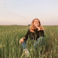 Лена, 22 года, Близнецы, Красноуфимск