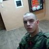 Сергей, 20, г.Николаевск