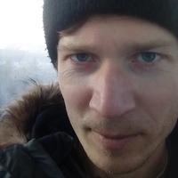 Александр, 38 лет, Скорпион, Усть-Кокса