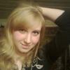 Александра, 23, г.Волчиха