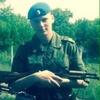 Егор, 23, г.Таксимо (Бурятия)