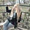 светлана, 70, г.Наро-Фоминск