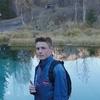 Макс, 20, г.Горно-Алтайск