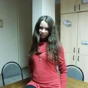 Маргарита 27 Самара
