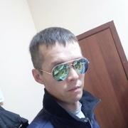 Ерëма 37 Москва