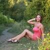 Оксана, 33, г.Харьков