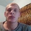 Андрей, 29, г.Хилок